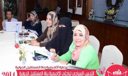 التدريب السياحي لباحثي أكاديمية بناة المستقبل – مصر
