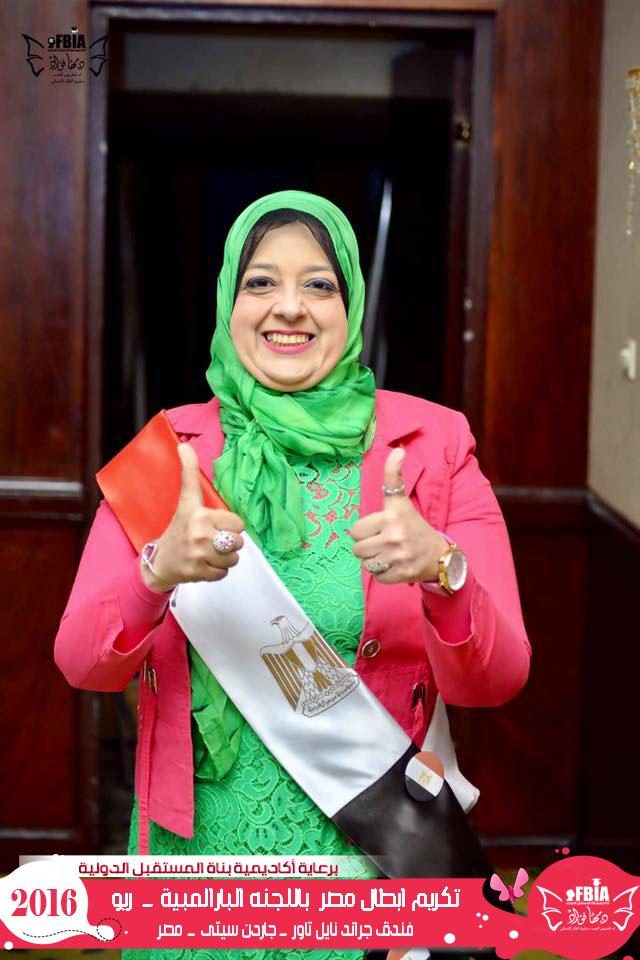 تكريم أبطال مصر باللجنة البارالمبية RIO – مصر