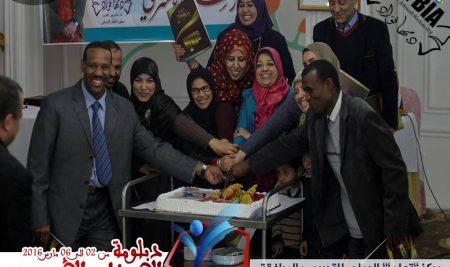 فعاليات دبلومة الارشاد الأسري – الجزائر