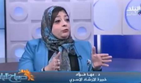 """الدكتورة """"مها فؤاد"""" تقدم المفتاح السحري للسعادة الأسرية علي قناة صدي البلد"""