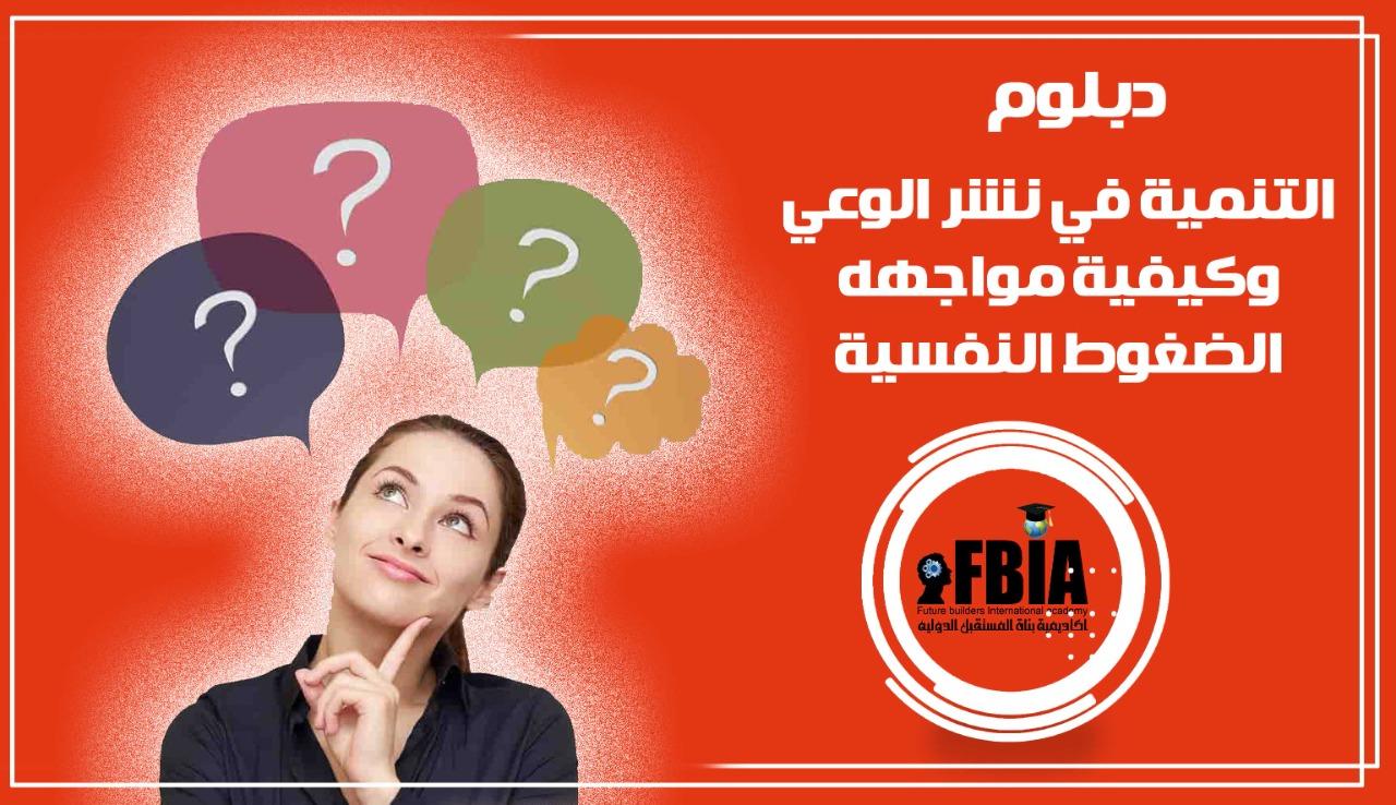 8087ee60-f760-42a6-b309-1b15ad8545d3